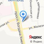 Картины на карте Белгорода