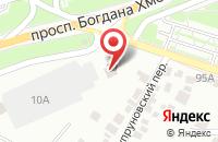 Схема проезда до компании Мастерская рекламы в Астрахани