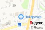 Схема проезда до компании Пятёрочка в Дубовом