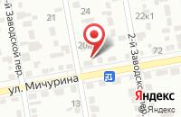 Схема проезда до компании Дом в Белгороде в Белгороде