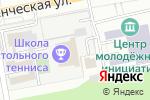 Схема проезда до компании ВашЮрист в Белгороде