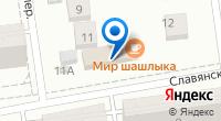Компания Открытые двери на карте
