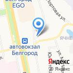 Ваша комната на карте Белгорода