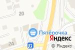 Схема проезда до компании Чистый город в Дубовом
