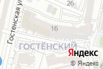 Схема проезда до компании Vapeshop31 в Белгороде