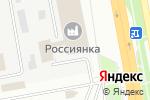 Схема проезда до компании Авангард-Трейд в Белгороде