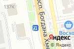 Схема проезда до компании Гелиос в Белгороде