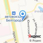 Зоопарк на карте Белгорода