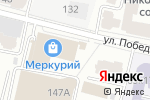 Схема проезда до компании Добрый чай в Белгороде