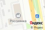 Схема проезда до компании ОптТрейд в Белгороде