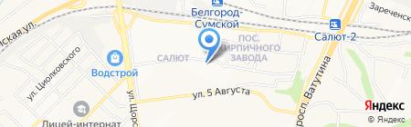 Арабика на карте Белгорода