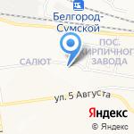 СантехХаус на карте Белгорода