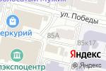 Схема проезда до компании PUFF ZONE в Белгороде
