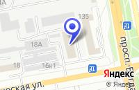 Схема проезда до компании НПП НЕФТЕХИМАВТОМАТИКА в Белгороде