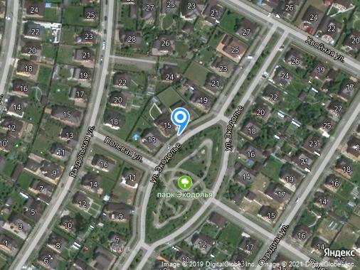 Продам 1-комнатную квартиру, 40 м², Обнинск, Экодолье