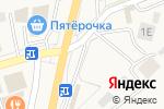 Схема проезда до компании Бууза в Дубовом