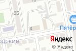 Схема проезда до компании Ветсервис в Белгороде