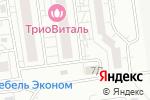 Схема проезда до компании Янтарь в Белгороде
