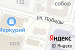 Схема проезда до компании Фотоград в Белгороде