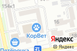 Схема проезда до компании Для всей семьи в Белгороде