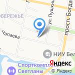 Кают-компания на карте Белгорода