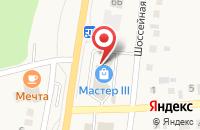 Схема проезда до компании Су-31 в Таврово