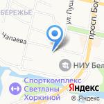 Альтернатива на карте Белгорода