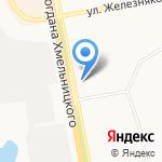 Белфарт на карте Белгорода