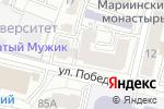 Схема проезда до компании Березка в Белгороде