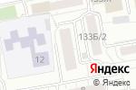 Схема проезда до компании Гидроузел в Белгороде
