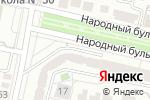 Схема проезда до компании Full House в Белгороде