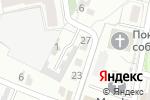 Схема проезда до компании Городская аварийная служба в Белгороде