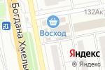 Схема проезда до компании Магазин разливного пива в Белгороде