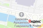 Схема проезда до компании Храм Архангела Гавриила в Белгороде