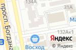Схема проезда до компании Колесо Удачи в Белгороде