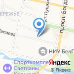 Юнико на карте Белгорода