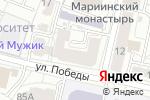 Схема проезда до компании Пивной союз в Белгороде