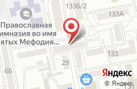 Схема проезда до компании Трест Шахтспецстрой в Белгороде