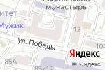 Схема проезда до компании Baon в Белгороде