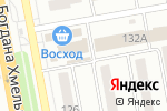 Схема проезда до компании Обед Обедыч в Белгороде