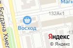 Схема проезда до компании Быстроденьги в Белгороде