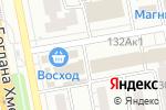 Схема проезда до компании Новый Дом в Белгороде