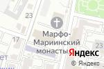 Схема проезда до компании Успенско-Николаевский собор в Белгороде