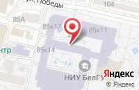 Схема проезда до компании АНТРЕЛ-Автоматизация в Белгороде