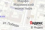 Схема проезда до компании Невеста в Белгороде