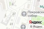 Схема проезда до компании Покровский собор в Белгороде
