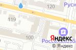 Схема проезда до компании Русский стиль в Белгороде
