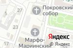 Схема проезда до компании Марфо-Мариинский женский монастырь в Белгороде