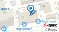 Компания Архидом на карте