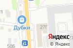 Схема проезда до компании Импульс-Фарм в Таврово